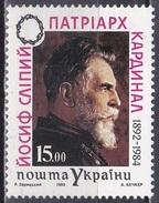 Ukraine 1993 Religionen Christentum Persönlichkeiten Patriarch Kardinal Josyf Slipyj, Mi. 97 ** - Ukraine