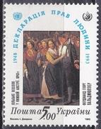 Ukraine 1993 Organisationen UNO Menschenrechte Human Rights Kunst Gemälde Waldmüller Hochzeit, Mi. 101 ** - Ukraine