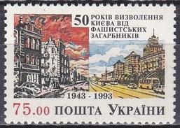 Ukraine 1993 Geschichte Zweiter Weltkrieg Befreiung Städte Stadtansichten Kiew, Mi. 104 ** - Ukraine
