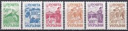 Ukraine 1993 Wirtschaft Arbeitswelt Ethnographie Berufe Mäher Fuhrleute Schafhirte Schnitter, Mi. 105-0 ** - Ukraine