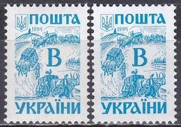 Ukraine 1999 Wirtschaft Arbeitswelt Verkehrswesen Fuhrleute Tschumaky Ethnographie, Mi. 116 C ** - Ucrania