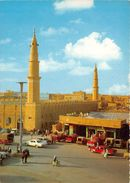 Ryad Mosquée - Arabie Saoudite