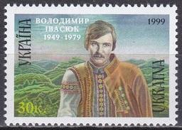 Ukraine 1999 Geschichte Persönlichkeiten Kunst Kultur Musik Sänger Komponisten Wolodymyr Iwasjuk, Mi. 296 ** - Ukraine