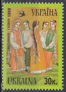Ukraine 1999 Gesellschaft Brauchtum Folklore Traditionen Trachten Tanzen Tänze Frühling Spring, Mi. 301 ** - Ukraine