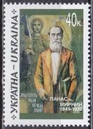 Ukraine 1999 Geschichte Persönlichkeiten Kunst Kultur Literatur Schriftsteller Panas Mirnij, Mi. 304 ** - Ukraine