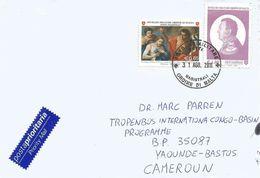 SMOM 2011 Baptism Jesus Grandmaster Cover To Cameroon Cameroun - Malte (Ordre De)