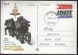 Croatia Zagreb 2015 / Anti-terrorist Unit LUCKO, 25th Ann. / Police / Coat Of Arms, Sword And Shield / Postal Stationery - Croatie
