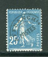 FRANCE- Préoblitéré Y&T N°56- Oblitéré - 1893-1947