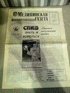 Medical Newspaper 1989 Russia - Libros, Revistas, Cómics