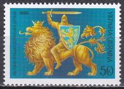 Ukraine 1999 Geschichte Fürstentümer Vereinigung Galitsch Wolynien Löwe Lions Ritter Wappen Arms, Mi. 311 ** - Ukraine