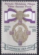 Ukraine 1999 Gesellschaft Auszeichnungen Fürstin-Olga-Orden Medaillen Medals, Mi. 317 ** - Ukraine