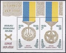 Ukraine 1999 Gesellschaft Auszeichnungen Orden Medaillen Medals Goldener Stern Verdienstorden, Bl. 14 ** - Ukraine