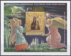 Ukraine 1999 Gesellschaft Senioren Kunst Kultur Religionen Christentum Ikonen Kloster, Bl. 15 ** - Ukraine