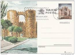 España Entero Postal Nº 133 USADO - Enteros Postales