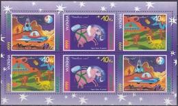 Ukraine 1999 Gesellschaft Zukunft Future Kinder Children Malwettbewerb Kultur, Bl. 17 ** - Ukraine