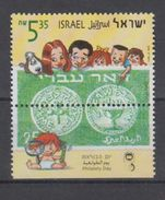 ISRAEL 1998 PHILATELY DAY DOAR IVRI ANTIC COINS - Israel
