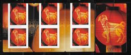 2018  CANADA YEAR OF THE DOG    Booklet Of 6 International Rate $ 2,50 - Full Booklets