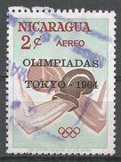 Nicaragua 1964. Scott #C553 (U) Olympic Games, Boxe, Boxing - Nicaragua
