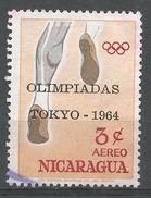 Nicaragua 1964. Scott #C554 (U) Olympic Games, Course, Running - Nicaragua