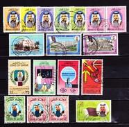 Qatar 1984-89, Nur Höhere Werte/higher Values Only, Michel: € 70 - Qatar