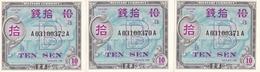 JAPON LOT DE 3 BILLETS DE 10 SEN NUMÉRO DE SÉRIE A SUIVRE DE 1945 ALLIED MILITARY CURRENCY WW2 - Japan
