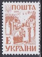Ukraine 1994 Wirtschaft Arbeitswelt Berufe Imker Ethnographie, Mi. 127 ** - Ukraine
