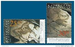 Kazakhstan 2003 Mih. 445/46 UNESCO World Heritage. Petroglyph Site Tamgaly MNH ** - Kazakhstan