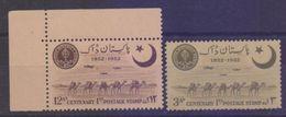 "PAKISTAN 1952 MNH - ""SINDH DAWK"" Centenary Of First Postage Stamp, Camels, Complete Set Of 2v - Pakistan"