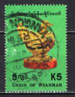 BIRMANIA - 1992 - ARTIGIANATO DELLA BIRMANIA - USATO - Myanmar (Burma 1948-...)