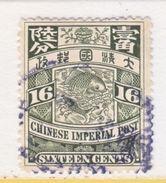 CHINA  130  (o)   1905-10  Issue - 1912-1949 Republic