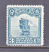 CHINA  205  *  LONDON  PRINT - 1912-1949 Republic