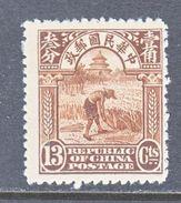 CHINA  259    *    2 Nd  PEKING PRINT - 1912-1949 Republic