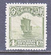 CHINA  275   ** - 1912-1949 Republic