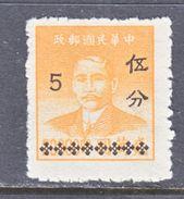 CHINA  1000   * - 1912-1949 Republic