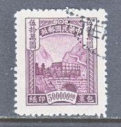CHINA  Q 22   Perf.  12 1/2   (o) - 1912-1949 Republic