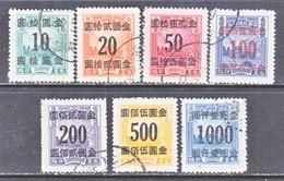CHINA  Q 32-38   (o) - 1912-1949 Republic