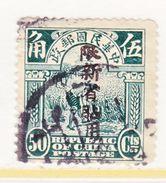 CHINA  SINKIANG  33   (o) - Sinkiang 1915-49