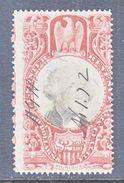 U.S.  R 146    (o) - Revenues