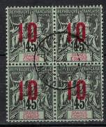 GRANDE COMORE   N°  YVERT   27  X 4      ( 1 )              OBLITERE       ( O   2/36 ) - Gebruikt