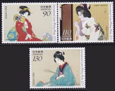 Japan International Letter Writing Week 2011 Painting Set Of 3 MNH - 1989-... Emperor Akihito (Heisei Era)