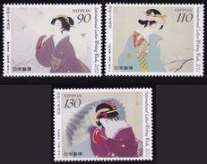 Japan International Letter Writing Week 2012 Painting Set Of 3 MNH - 1989-... Emperor Akihito (Heisei Era)