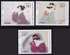 Japan International Letter Writing Week 2012 Painting Set Of 3 MNH - Unused Stamps