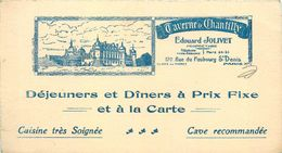 """RESTAURANT  """"TAVERNE DE CHANTILLY""""-170, RUE DU FEAUBOURG SAINT- DENIS- PARIS X° - CARTE COMMERCIALE ANCIENNE (7 X 12 Cm) - France"""