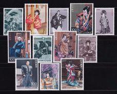 Japan 1991-92 Kabuki Series Set Of 12 MNH (jjc1340-51) - 1989-... Emperor Akihito (Heisei Era)