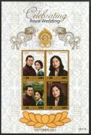 Bhutan 2011 Royal Wedding King Jigme Wangchuck & Jetsun Prema Sheetlet MNH # 19160 - Bhutan