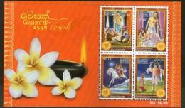 Sri Lanka 2014 Vesak Buddhist Buddhism Religion Festival M/s MNH # 13339 - Buddhism