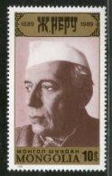 Mongolia 1989 Jawahar Lal Nehru 1st Priminister Of India Birth Cent 1v MNH # 714 - Mongolia