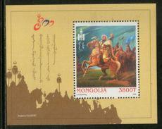 Mongolia 2006 Famous Mongols Empier Changezkhan Silk M/s Sc 2620 MNH # 5593 - Mongolia