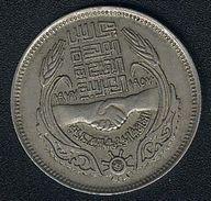 Ägypten, 10 Piastres 1977, Economic Union - Egypt