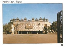 BURKINA FASO - OUAGADOUGOU, Province De Kadiogo - La Maison Du Peuple - Burkina Faso
